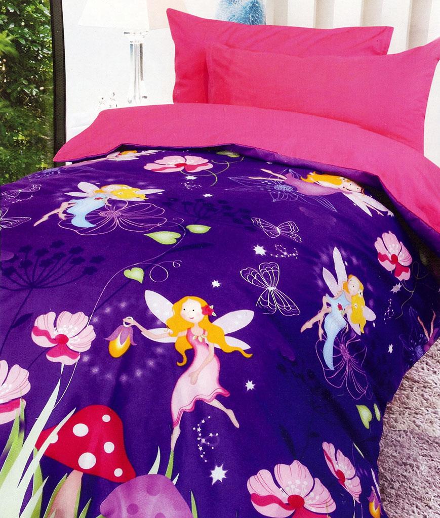Pixie Quilt Cover Set